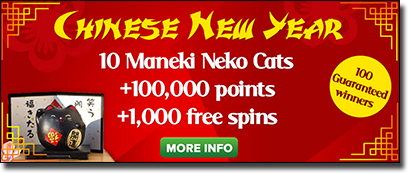 Kitty Bingo - AUD Bingo bonuses and promos